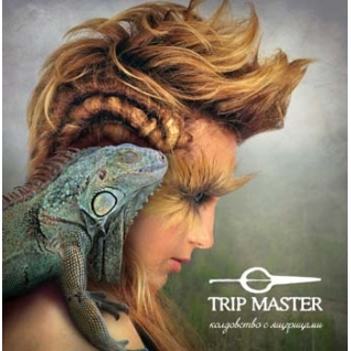 "Trip Master ""Колдовство с ящерицами""-5099844"