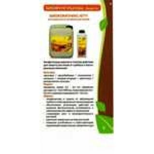 Удобрение БИОКОМПЛЕКС-БТУ для защиты и питания (фунгицидные свойства)