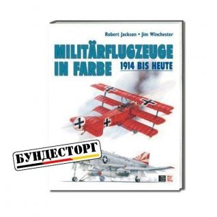 Книга Militaerflugzeuge in Farbe-5020587