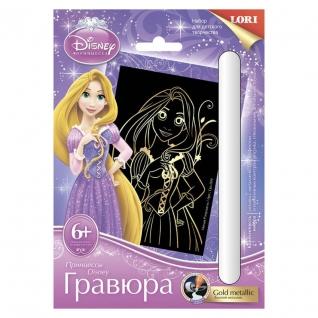 """Гравюра с эффектом золота """"Принцессы Диснея"""" - Милая Рапунцель, малая LORI-37713563"""