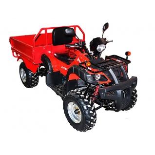 ArmadA ATV 200B-1-1025957
