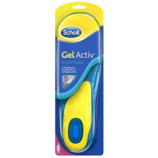 Стельки гелевые GelActiv Everyday на каждый день Scholl женские (Силиконовые стельки)