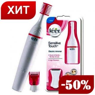 Veet Sensitive Precision триммер для чувствительных участков тела-37456390