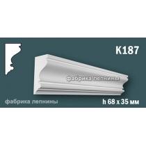 К187. Карниз из гипса (потолочный плинтус) (h68x35мм)