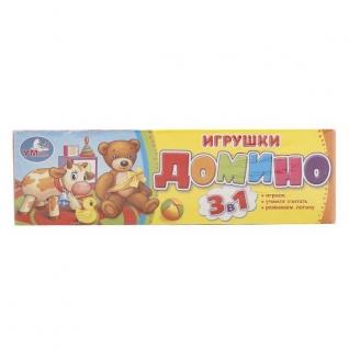 """Домино Пластмассовое """"Умка"""" Игрушки 3-В-1-37795091"""