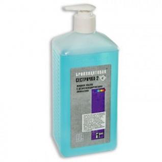Дезинфицирующее мыло Бриллиантовая сестричка-2 1,0 л(сдозатор.)УТ000000193-37867620