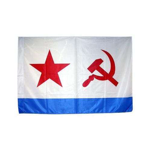 Флаг ВМФ Флагсервис, 90х135 см (10240252)-6905987
