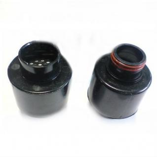 Модуль с активированным углем для фильтра Bottle Katadyn, 2шт (8011688)