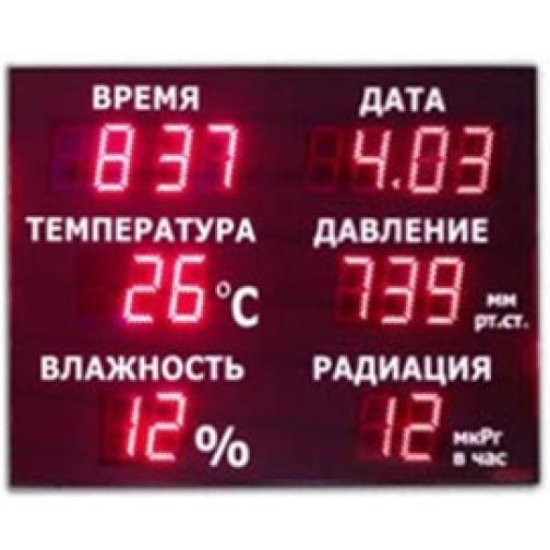 Электронное Метеотабло 1000*800*90мм, высота цифр 210мм, 3 индикатора (время/дата, температура в Зеленый-213791