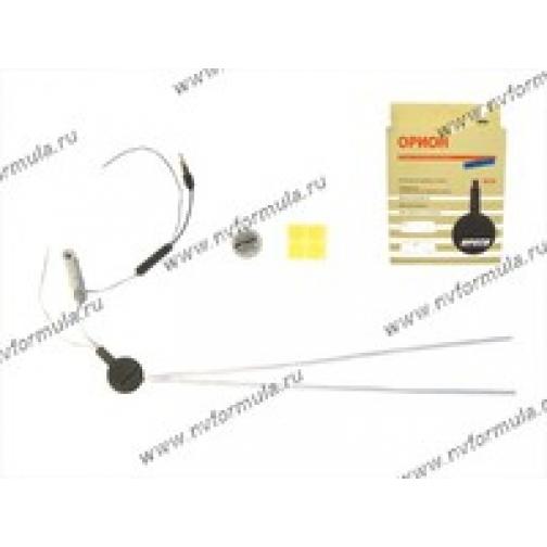 Антенна Орион А-26 активная FM/УКВ с фильтром питания аналог Bosch-9060974