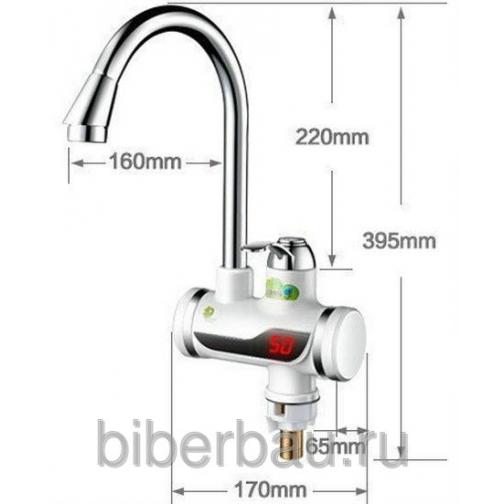 Кран мгновенного нагрева воды Акватерм (Аквасан 402 белый)-830925