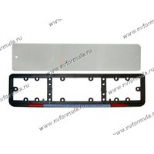 Рамка номерного знака с надписью и катафотами + защита АВ014-ч-431274