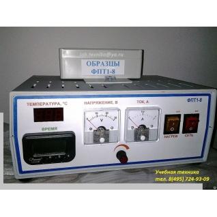 Установка для определения теплоемкости твердого тела ФПТ1-8
