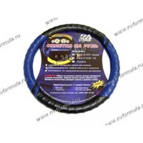 Оплетка на руль Azard 2108-10 синяя-431374