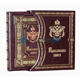 """Родословная """"Элитная-Престиж"""", обложка из натуральной кожи с гербом, светлая-5864413"""