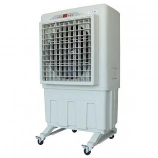 Промышленный увлажнитель охладитель воздуха