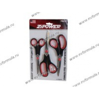 Ножницы 3 предмета ZIPOWER PM4210-436293