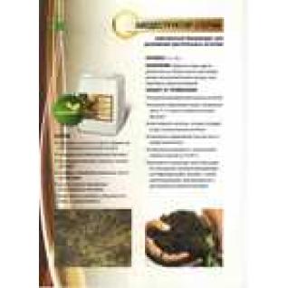 Удобрение БИОКОМПЛЕКС-БТУ для стерни и почвы-5000456