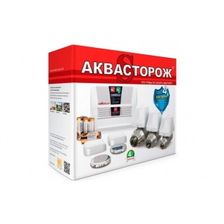 Комплект Аквасторож Эксперт 2*15