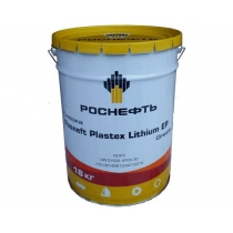 Смазка Роснефть Plastex Lithium EP2 20л