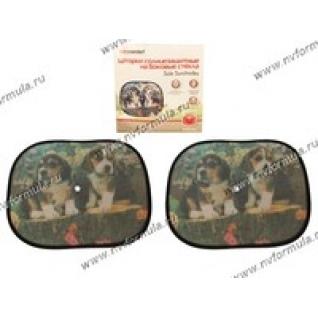 Шторки автомобильные 44х36см AUTOSTANDART 101620 на боковые стекла с цветным рисунком щенки-430869
