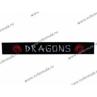 Светофильтр самоклеющийся Dragons 16,5х130см-431139