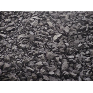 Уголь каменный ДПК (50-200 мм)