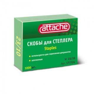 Скобы для степлера N23/10 ATTACHE оцинкованные(50-70 лист.) 1000 шт в уп.
