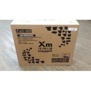 """Потолочный монитор для автомобиля с электроприводом 13.3"""" XM 1360RDUD (Black)-37241171"""