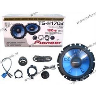 Колонки PIONEER TS-H1703 170мм 2-полосные компонентные 180Вт-9060737