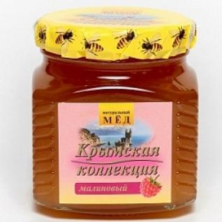 """""""Крымская коллекция"""" Малиновый 350 гр-5523439"""