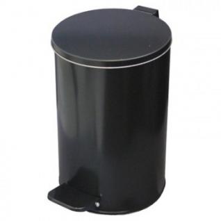 Урна педальная круглая 10 л черная, 200 ммx 310 мм