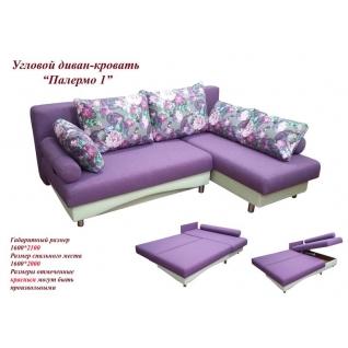 Палермо 1 угловой диван с боковиной полкой