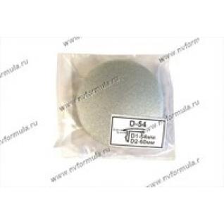 Заглушка литого диска D54 Сфера-430374