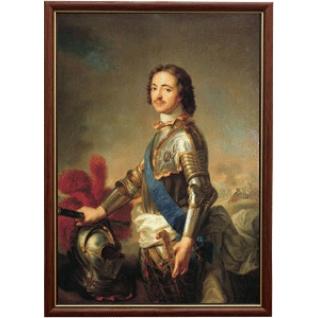 Портрет Императора Петра Первого Романова в рамке и со стеклом 30х40-6434382