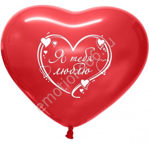Я тебя люблю, фигура Сердце красное-873582