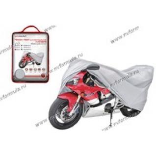 Тент на мотоцикл 246x104x127 AUTOSTANDART 102127-433214
