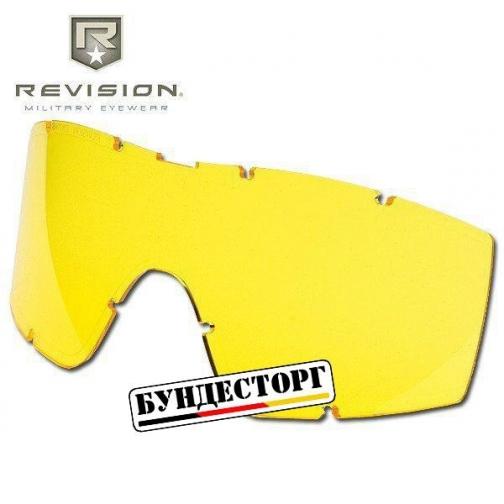 Revision Линза Revision Desert Locust, цвет желтый-5020981