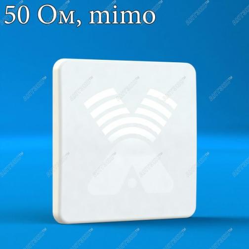 AX-2520P MIMO 2x2 4G/LTE антенна (20dBi), 50 Ом Внешняя панельная антенна-6000889