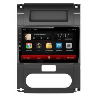 "Головное устройство Subini NIS102 с экраном 10,2"" для Nissan X-Trail II 2007 - Subini-9061438"