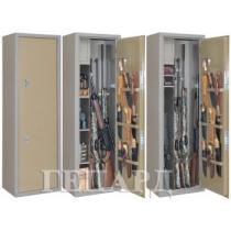 Оружейный шкаф Гепард
