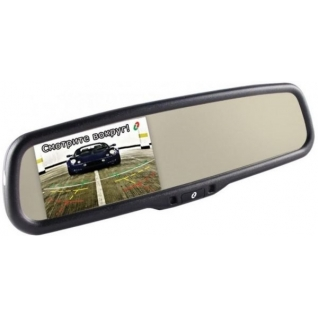 Зеркало заднего вида с монитором Gazer MM701 с автозатемнением-37241178