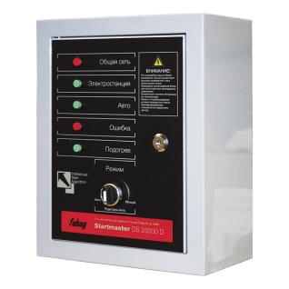 Автоматический ввод резерва Fubag Startmaster DS 25000 D (400V) 838219 FUBAG-7158777