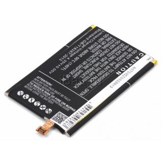 Аккумуляторная батарея C11P1325 для смартфона Asus. Артикул iB-M850 iBatt