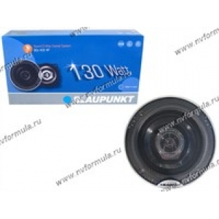 Колонки BLAUPUNKT BGx-402 100мм 2-полосные коаксиальные 130Вт-9060576