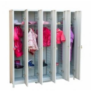 Шкаф сушильный KIDBOX 5-446212