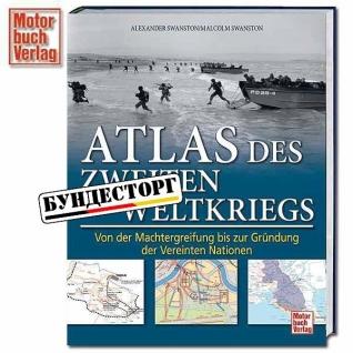 Книга Atlas des Zweiten Weltkriegs-5019263