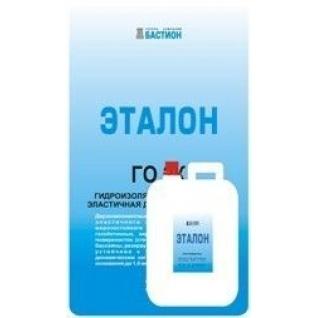 ЭТАЛОН ГО 2К — Гидроизоляция обмазочная эластичная двухкомпонентная (мешок 25 кг + канистра 8 кг) *-8968