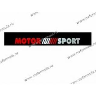 Светофильтр самоклеющийся Motor Sport 16,5х130см-432948