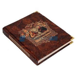 """Книга подарочная. """"1812 год: Отечественная война. Кутузов. Бородино"""", обложка из натуральной кожи"""